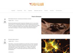 evolvelium.com