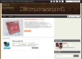 evorecord.blogspot.com