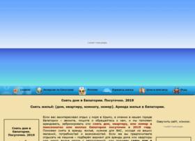 evpatoria-kurort.com.ua