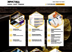 evristic.ru