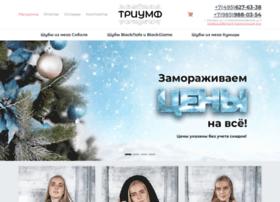 evro-mexa.ru