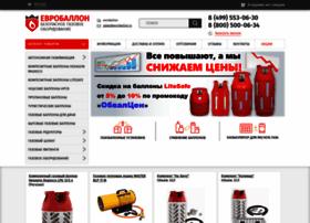 evroballon.ru