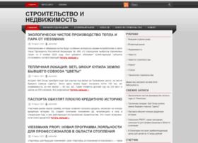 evroheat.ru