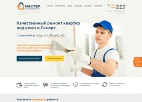 evroremontvsamare.ru