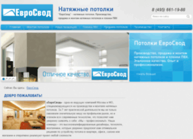 evrosvod.org