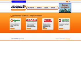 evrotek.com