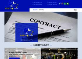 evrovektor.com