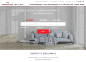 evspb.ru