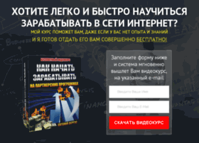 evvergus.e-autopay.com