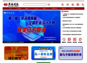 ew.com.cn