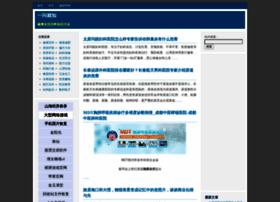 ew9z.com
