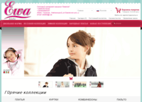 ewakids.com.ua