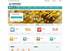 ewealth.abchina.com
