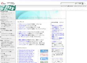 eweb-design.com