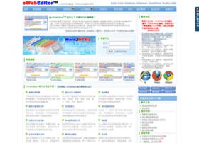 ewebeditor.net