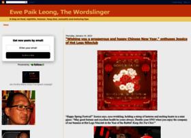 ewepaikleong.blogspot.com