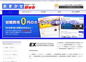 ex-company.com