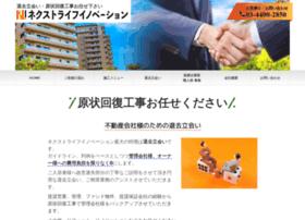 ex-dev.co.jp