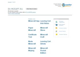 ex-mcraft.ru