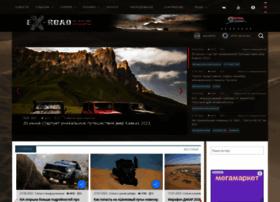 ex-roadmedia.ru