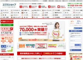 ex-shop.net