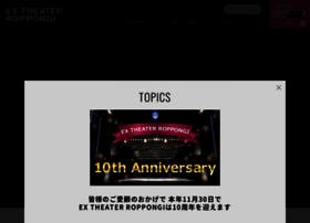 ex-theater.com