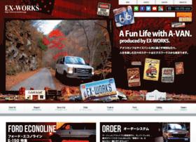 ex-works.co.jp