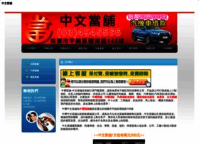 exactspy.com