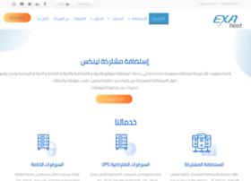 exahost.com.sa