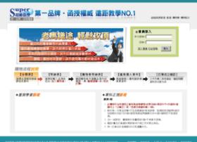 exam.superbox.com.tw