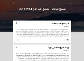 examresultfunda.com