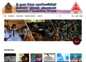 exams.gov.lk