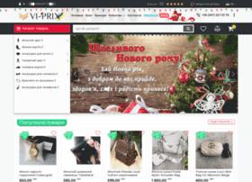 exb.com.ua