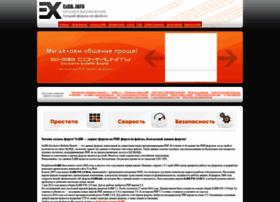 exbb.info