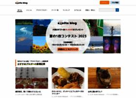 exblog.jp