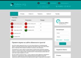 exbox.org