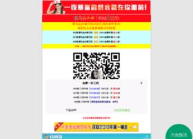 excaliburcard.net