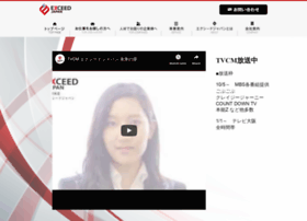 exceedjapan.co.jp