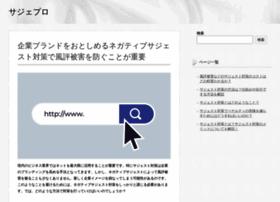 excel-examples.com