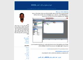 excel.blogfa.com