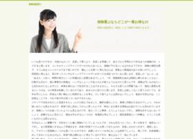 excel.geo.jp