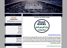 excelapps.blogfa.com