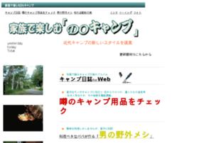 excelb.sakura.ne.jp
