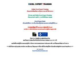 excelexperttraining.com