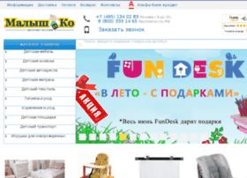 excellenttoys.ru