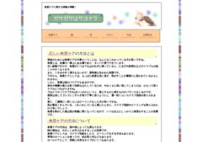 excellprint-promotions.com
