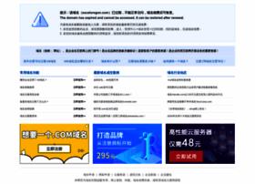 exceloregon.com