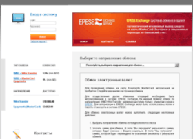 exchange.epese.com