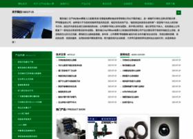 exchange.mailrecoverysoftware.com