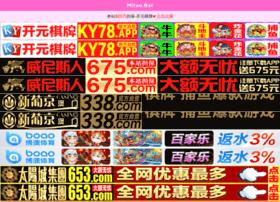 exchange9.com